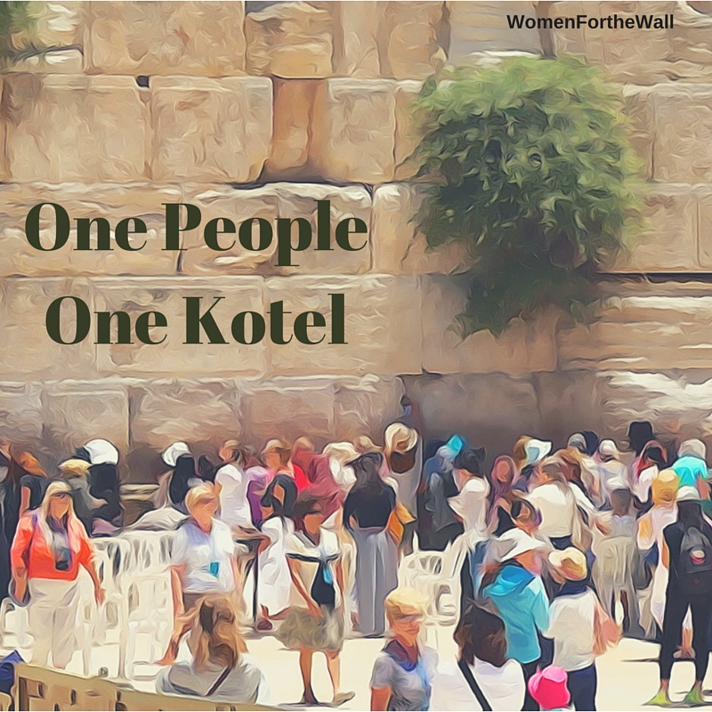 One People One Kotel