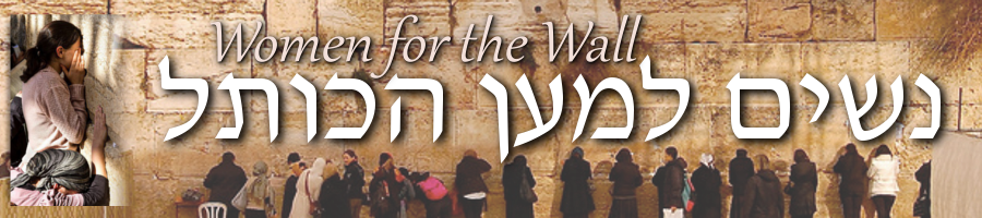 Women for the Wall Header
